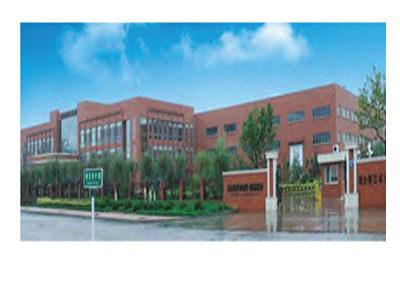 Завод DANHAM-BUSH в Китае, город Янтай