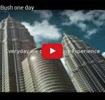 видео Dunham-Bush один день