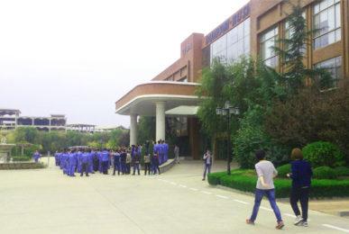Основное здание завода Dunham-Bush