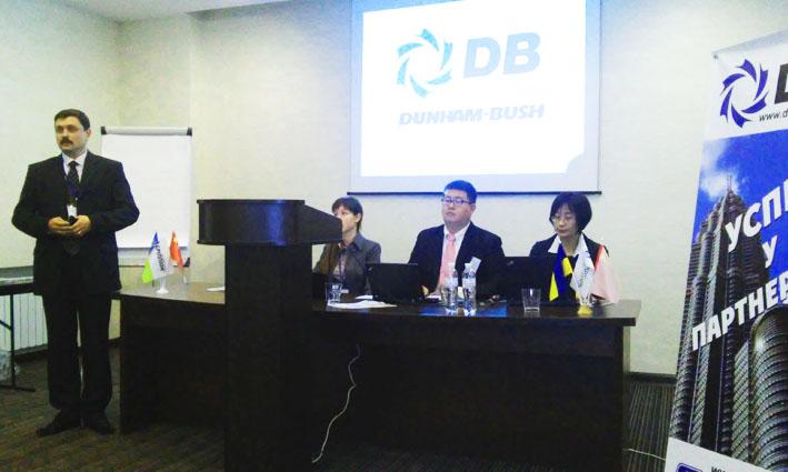 семинар в Одессе по оборудованию Dunham-Bush