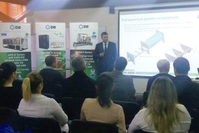 семинар особенности оборудования Dunham-Bush в Одессе