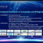 мировая конференция по холодильному оборудованию